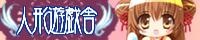 人形遊戯舎公式サイト